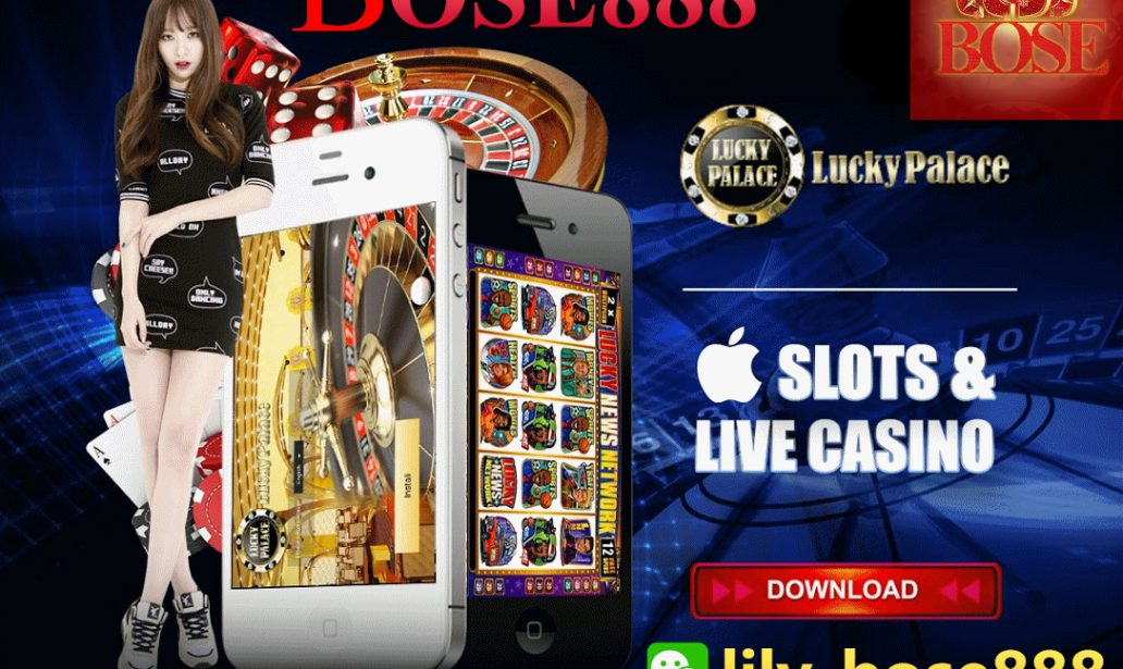 It's A Gamble! Gambling – Great slot online?
